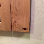 表札ネーム 焼き印DIY:千束の家